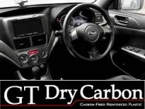 GT-DRY カーボンパーツ